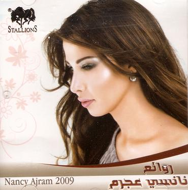 MP3 AJRAM KETHER YA NANCY TÉLÉCHARGER